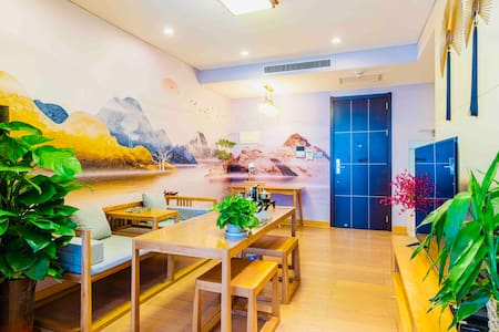 新中式舒适大床房近商圈(可泡澡)