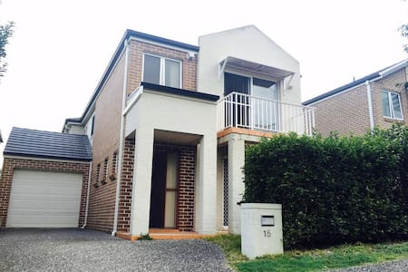 Convenient Location and Newly Renovated Home - Campbelltown