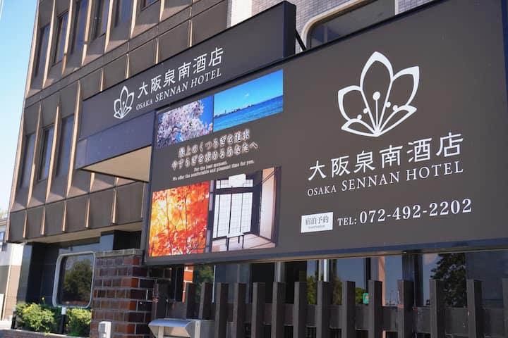 泉南郡/展望台/海钓/みさき駅旁全新日式公寓式酒店qnj2