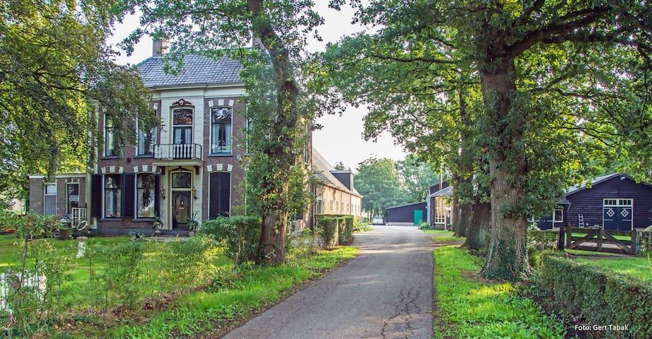 Landgoed Welgelegen, B&B Het Stookhuis