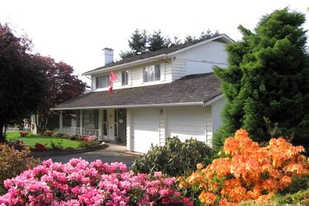 Brierwood Bed and Breakfast - Duncan