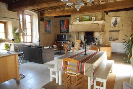Belle maison du XVème siècle entre Vitré et Rennes - Saint-Aubin-des-Landes - Casa