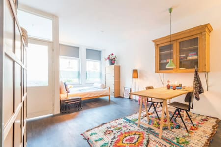 PRIVATE B&B  with garden * 100 EXCELLENT REVIEWS * - Amsterdam