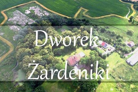 Żardeniki Mainorhouse