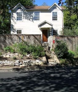 Charming 4/2 house in Soco Austin - Austin - House