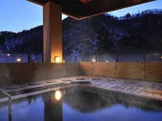 Jyouzankei Hot Springs