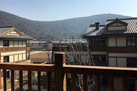 无锡灵山小镇拈花湾 太湖和灵山之间的禅修之地 - Wuxi - Apartament