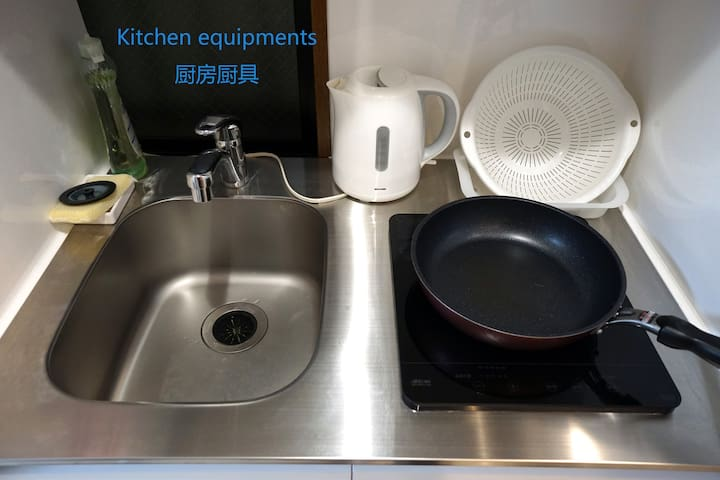 ☆Tokyo Tower☆Cozy 1 room studio/6 stations nearby