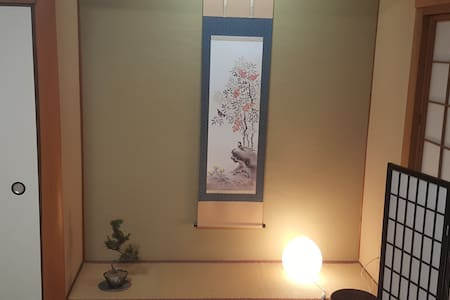 3 minutes' walk to Shijo st. Japanese-style room - Hus