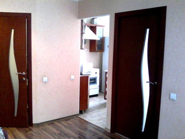 Тихий Центр. Квартира у Вокзала - Barnaul - Apartment