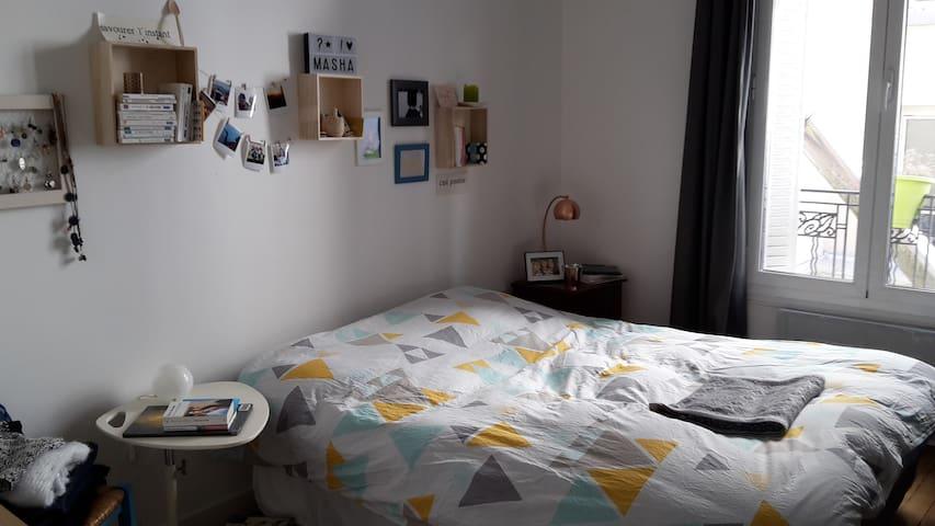 Chambre sympa - Asnières-sur-Seine - Appartement