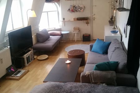 Centrum. Charming Copenhagen-apartment - 哥本哈根 - 公寓
