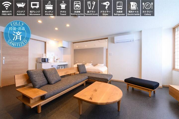 【NEW】高山駅東口徒歩4分 BEYOND HOTEL Takayama 3rd-C
