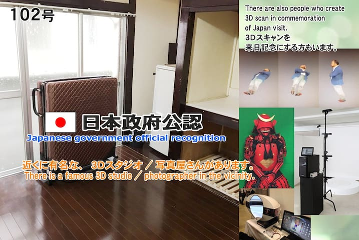 Chihaya 102 Ikebukuro 3 minutes by train, WiFi