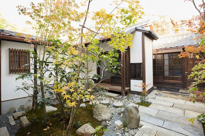 Traditional Japanese Garden House - Shimogyo Ward, Kyoto - Casa