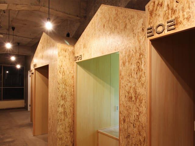 Tokyo, Tea Room Style  - 405 - Kita - Maison