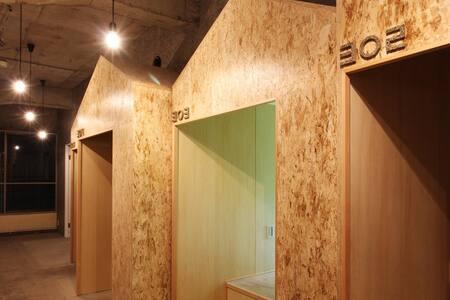 Tokyo, Tea Room Style  - 405 - Kita - Casa