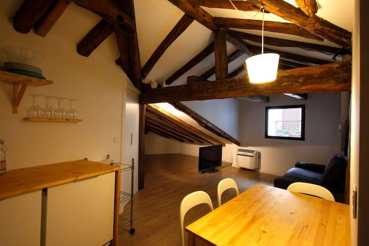apartamento en el casco antiguo - Donostia - Apartamento