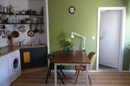 Gemütliches Appartement - Augsburg