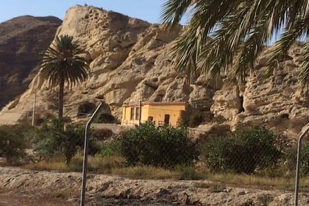 Votre maison grotte à Cuevas Del Almonzora - Cuevas del Almanzora