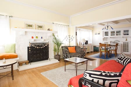 Super Spacious Bright Happy Home - Berkeley