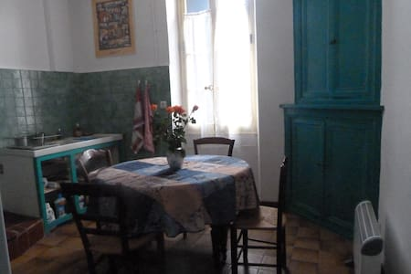 maison de village - Thuir - House - 2
