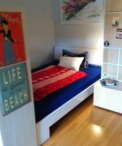Nice room for 1 to 2 persons - München - Townhouse