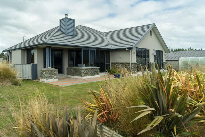 Tawera View - Te Anau - House