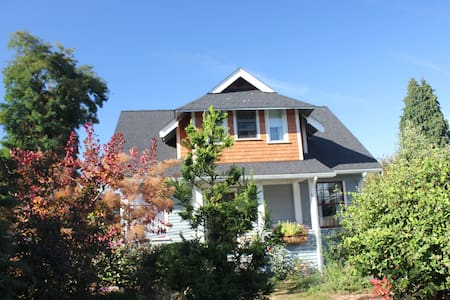 2 Beds, Private Bath in Beautiful Shared House - Seattle