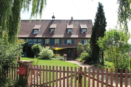 La Ferme du Heubuhl gîte à Obersteinbach - Obersteinbach
