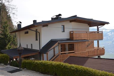 vacation home La-Wurm - Hart im Zillertal - Lakás