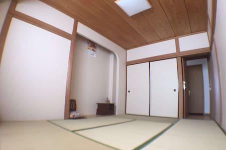 NEW!! 練馬の広い間取りの駅近物件(和室) - Nerima-ku - House