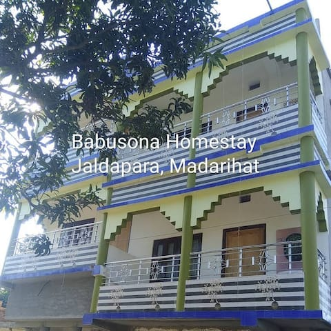 Babusona Homestay in Jaldapara at Madarihat.