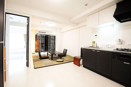 Modern Japanese Room,40㎡,Wifi,close to Shibuya - Setagaya-ku - Pis