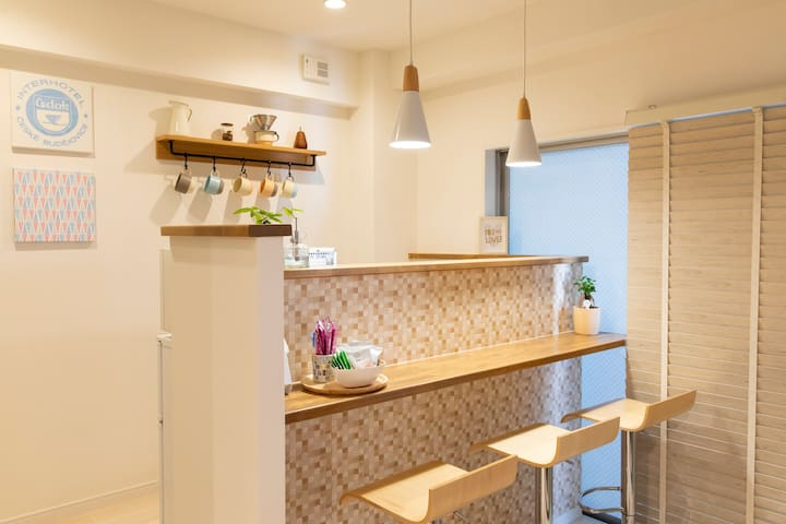 Cafe style counter dining area