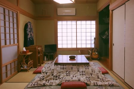 "*Maru House Room1F*6 mins walk from ""紀伊勝浦"" station"