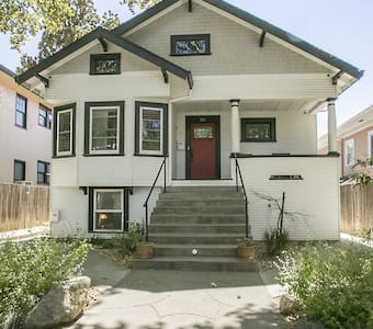 Midtown Upscale Spacious Apartment - Sacramento