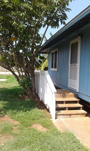 Room in Maili duplex - Waianae - House
