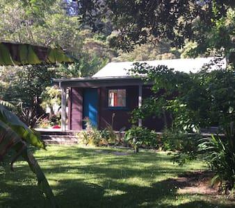 Floyd Cottage - Kohukohu - Rumah