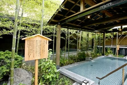 Osaka Samurai  House 4bed 2bathroom&2toilet - Osaka city ikon-ku - Hus