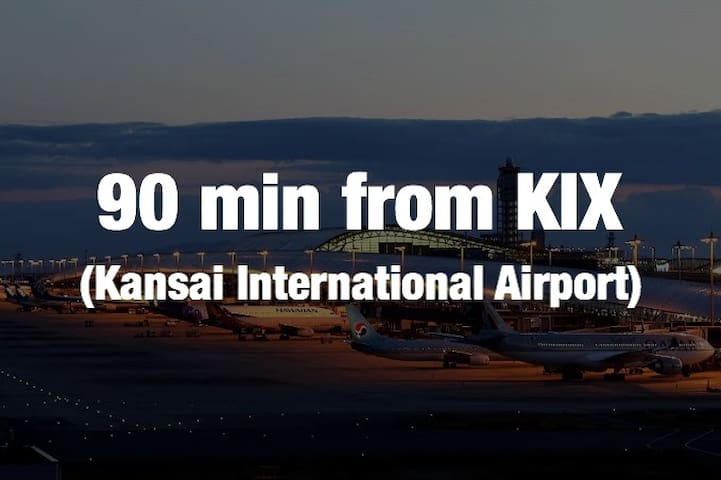 It takes about 90 min by Airport Limousine Bus to our guesthouse. (Travel time will be changed due to the traffic )