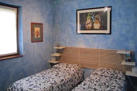 "BED AND BREAKFAST  MAISON D'ESTE  ROOM  "" PEONIA "" - Casnate Con Bernate - B&B"