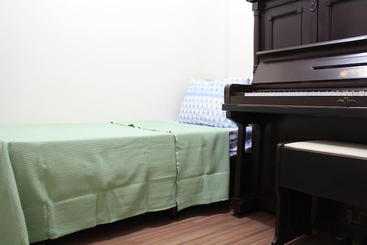 Conforto em Curitiba 2 - Curitiba - Appartement