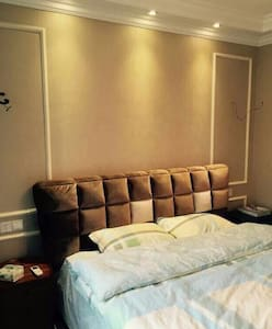 城市领地公寓 - Guilin
