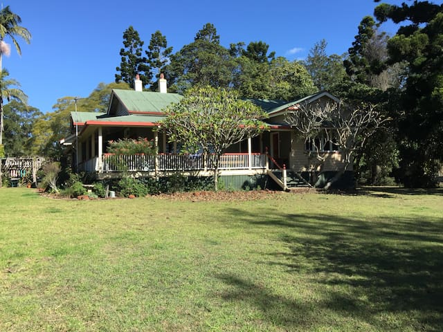 Pechey Homestead Kumquat Cottage