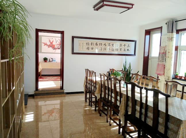 可凡之家·中式6卧A套(跃层(PHONE NUMBER HIDDEN)平米) - Beijing - Appartement