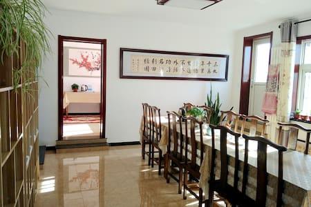 可凡之家·中式6卧A套(跃层6室2厅2卫1厨 190平米) - Peking - Lakás