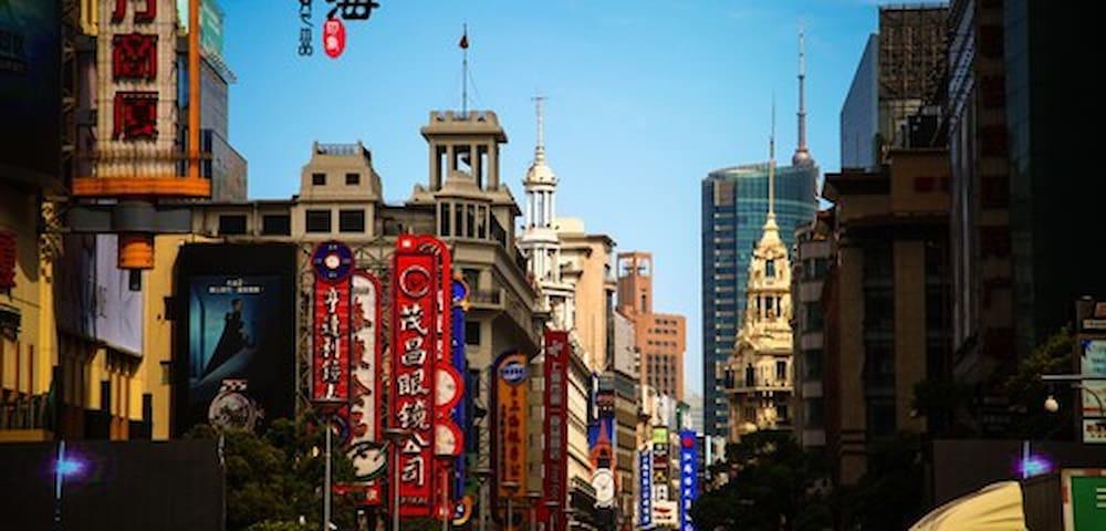 南京东路地铁口100米,外滩10分钟豫园一站(新房特价)带高清投影(新房特价)老上海弄堂房欢迎体验