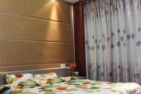温馨住房,享受每一天。 - Jiangmen Shi - Apartment