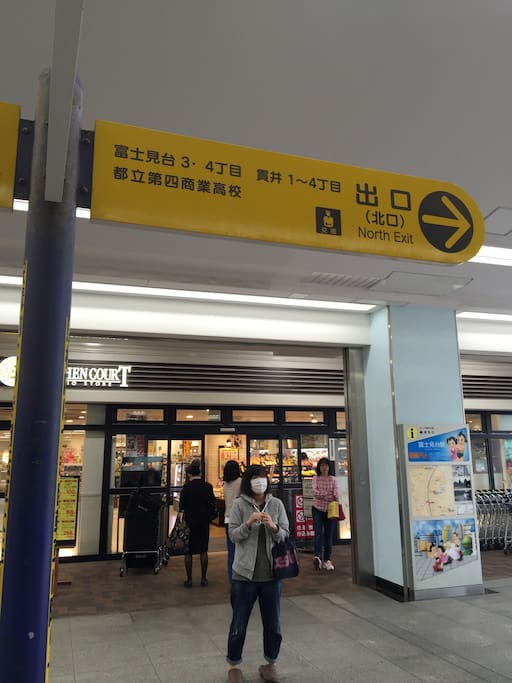 When you exit the station go to north exit